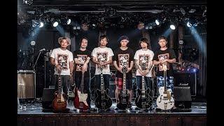 下北沢ギタリスト会の楽器フェア出演を記念して去年12月8日下北沢CLUB 2...