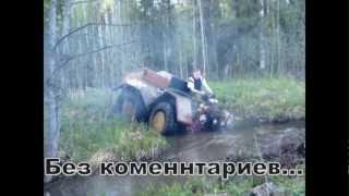 Каракат Неваляшка.mp4(Данный аппарат был создан для прибытия в места богатые рыбой, дичью и бобрами. Был сконструирован в течение..., 2012-05-10T06:51:50.000Z)