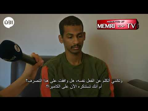 "British ISIS ""Beatle"" El Shafee Elsheikh in Interview from Captivity: I Don't Denounce Slavery"