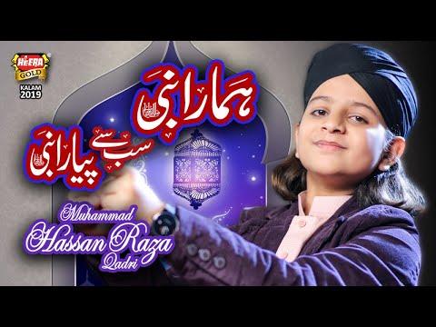 Muhammad Hassan Raza Qadri - Hamara Nabi Sab Se Pyara Nabi - New Naat 2019 - Heera Gold