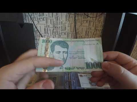 ДЕНЬГИ 48: 1000 ДРАМ 2015 ГОДА ДЕНЬГИ АРМЕНИИ MONEY 48: 1000 AMD 2015. MONEY OF ARMENIA