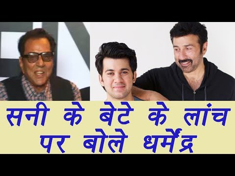 Sunny Deol launching his son Karan, Dharmendra OPENS up on DEBUT; Watch Video | FilmiBeat