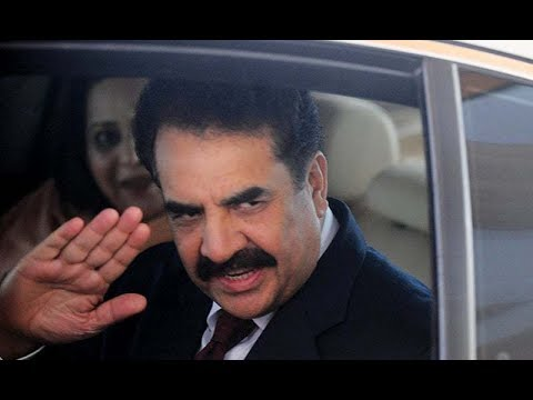 Raheel Sharif arrives in Lahore with some Saudi citizens    Youtube