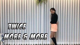 Twice(트와이스) - More&More 댄스 커버 영상/독학 /초등학생 4학년
