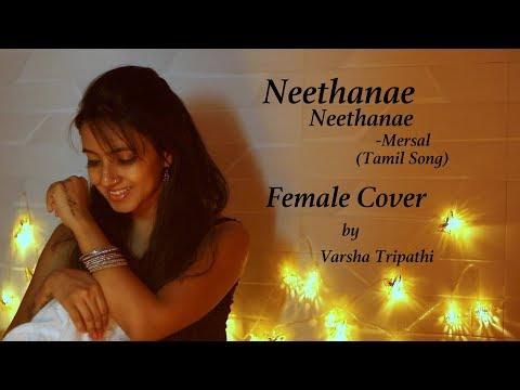 Mersal - Neethanae Tamil Song | Female Cover by Varsha Tripathi | A R Rahman | Shreya Ghoshal