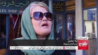 LEMAR NEWS 01 January 2017 / د لمر خبرونه ۱۳۹۶ د مرغومي ۱۱