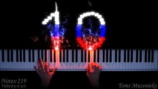 10 Russian Songs You've Heard But Don't Know The Name