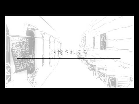 IA ROCKS『愛悼抄』H/T【 VOCALOID 新曲紹介】