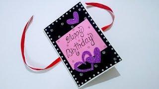 Beautiful handmade birthday card | handmade greeting card | Birthday card idea