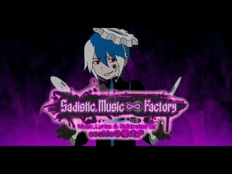 【松田っぽいよ】Sadistic.Music∞Factory【UTAUカバー】+ EngSub