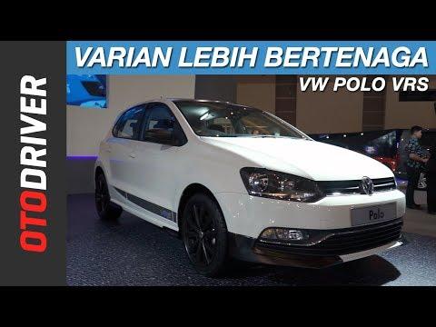 VW POLO VRS 2018   First Impression   OtoDriver