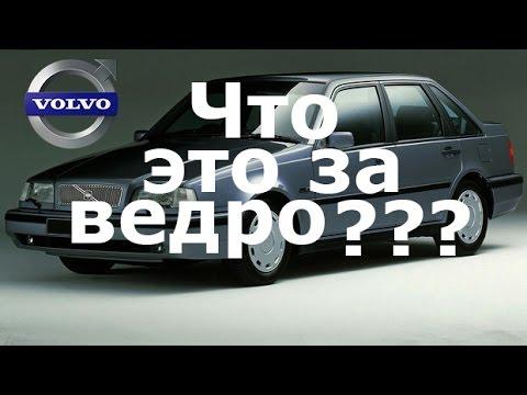 Volvo 440. Обзор, который должен был быть вторым выпуском!