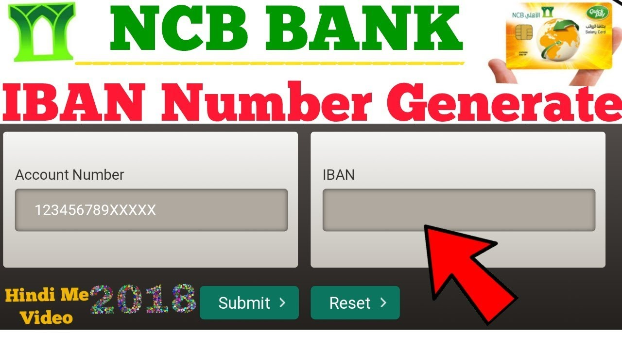 Ncb Bank Generate Iban Number Online