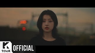 [MV] O.WHEN(오왠) _ Please Tear Up(찢어주세요)