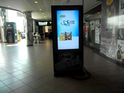 Goody Life Ad in Serafee Mall-Danube.AVI