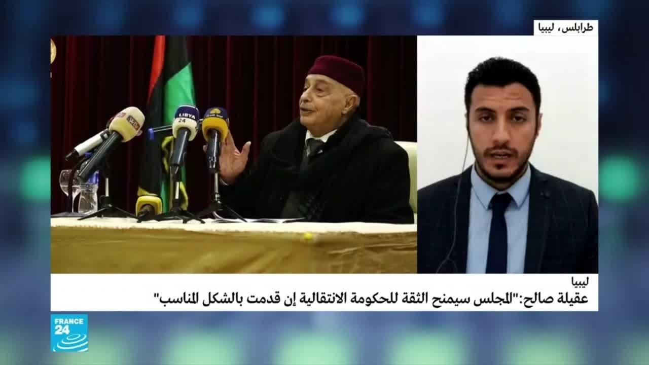 ليبيا: عقيلة صالح يزور المغرب ويعلق على منح الثقة لحكومة دبيبة  - نشر قبل 4 ساعة