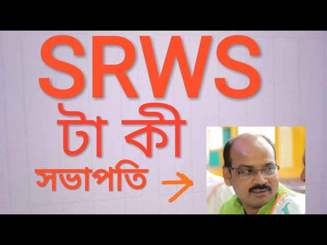 Sabuj Bangla Rural Welfare Society | Latest update