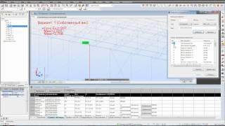 011 Расчет связей и ферм в Autodesk Robot Structural Analysis(, 2014-11-16T20:22:37.000Z)
