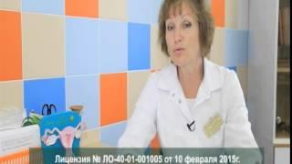 Женское здоровье.Консультация гинеколога клиники