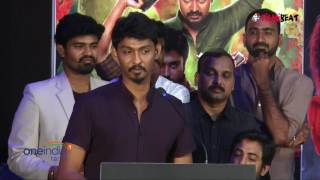 Grahanam Movie Audio Launch |  Graghanam Crew helps Farmers- Filmibeat Tamil