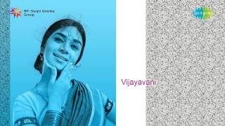 Vijaya Vani | Madhumaasa Chandrama song
