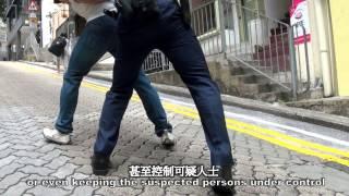 警察入職體能測試 - 立定跳高 Physical Fitness Test for Police Recruitment - Vertical Jump