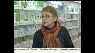 """Бесплатные лекарства в сети """"Пани Аптека"""""""