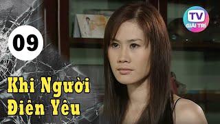 Mảnh Vỡ - Tập 09 | Giải Trí TV Phim Việt Nam 2019