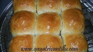 Pav Baking - Indian Andhra Telugu Recipes