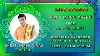 Ballygunge, Kolkata (1 August 2014) | Nani Bai Ro Mayro | Shri Shrinivas Shri Ji