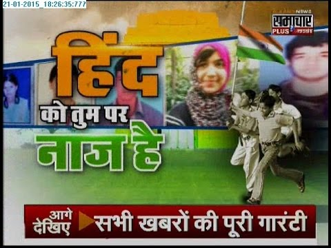 Jai Hind: Salute to brave hearts who bagged National Bravery Awards 2014