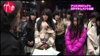 森カノン http://ameblo.jp/kano-nnon/ アリス十番 http://www.alice-pr...