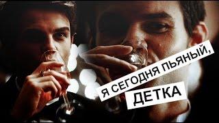 Дневники вампира - Музыкальная нарезка №4