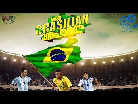 Mexican Aparatha Trailer Neymar Version   Brazil   FIFA World Cup 2018