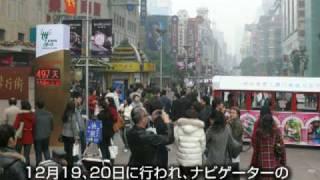 東京の一番楽しい遊び方をご紹介する番組、J-WAVE「森ビル presents 東...