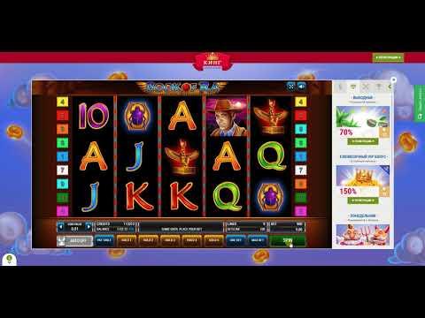 Видео Онлайн казино slotoking