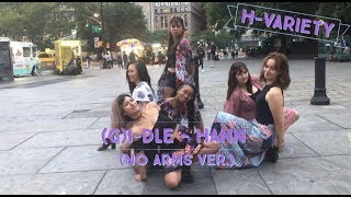 [H-VARIETY KPOP IN PUBLIC] (G)I-DLE (여자아이들) - 'HANN'  No Arms Vers