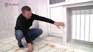 видео Балкон холодный . Выбор напольного покрытия и подбор пола для укладки. Алматы и Алматинская область