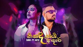 Dimi3 FT APZI - Nisadasai Adare (නිසදැසයි  ආදරේ) (2k19 ) Official LYRIC VIDEO