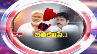 GADDAR to Join Pawan Kalyan Janasena Party ? | Special Focus | HMTV