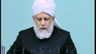 (Indonesian) Friday Sermon 5th November 2010 Spending in the way of God