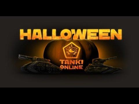 Halloween Online