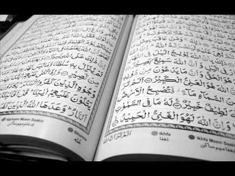 Quran Images High Resolution Holy Quran - Surah 25 ...
