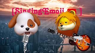 animoji karaoke emoji singing travel 여행 bol4 볼빨간사춘기