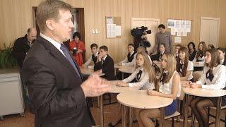 Открытый урок с мэром Новосибирска