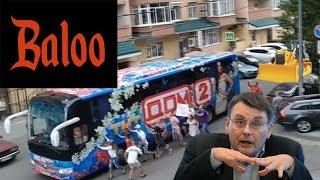 Соловьиный помет №40/Соц сети и власть, Идиоты Федорова.