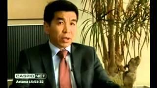 Аудиторские услуги в Казахстане(Официальный сайт Программы