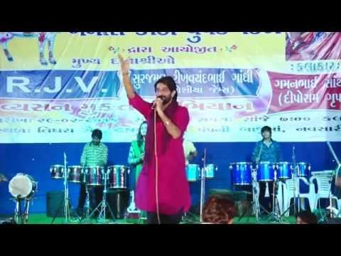 Gaman santhal  banaskantha Navratri 2k16