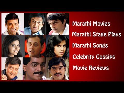 Rajshri Marathi Channel Promo - Must...