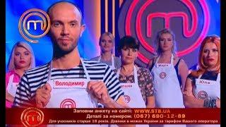 Стань участником восьмого сезона шоу МастерШеф!